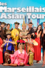 Les Marseillais Asian Tour